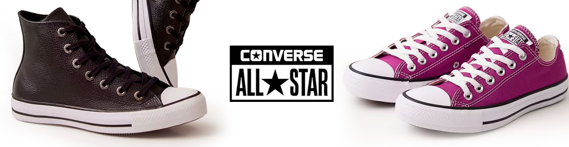 270c8bfa779 Converse All Star em Promoção