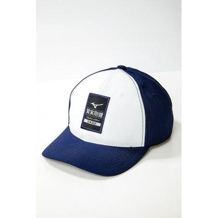 Bone-Esportivo-Unissex-Mizuno-Athletic-Azul